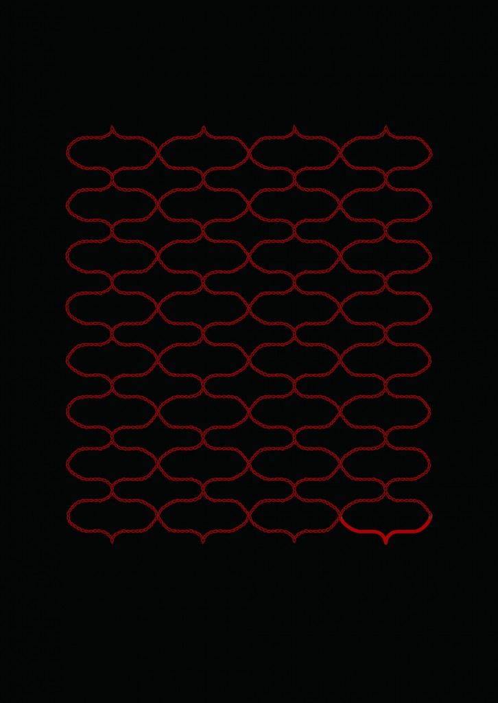 CUK(autumn)_Application of AINU Pattern