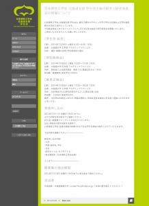 HSN WebSite